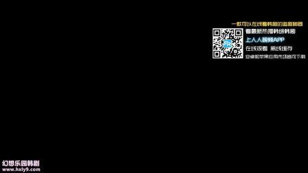 彩虹故事.E252.180720 中字