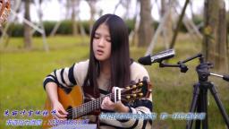 咚咚 紫薇《远在北方孤独的鬼》指弹吉他弹唱