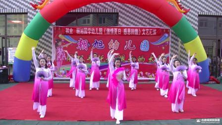 林业、朝旭国学幼儿园舞蹈《梨花情》