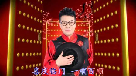 孙家山 - 喜庆临门
