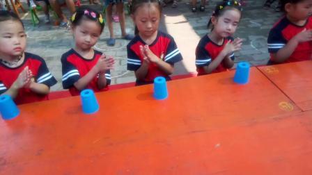 威县从容七彩虹幼儿园(杯子游戏小宝贝)
