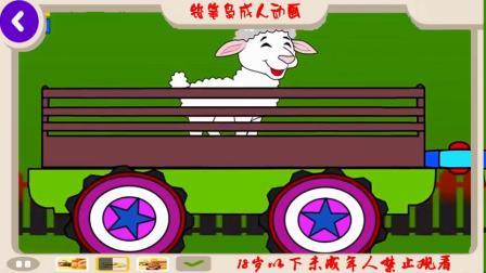 老麦克唐纳有一个农场童谣动物声音歌曲为孩子们