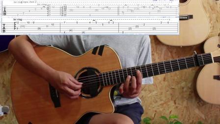 指弹吉他中级教程 第37集 《千百度》(1) 墨音堂