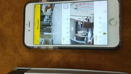 太阳能监控电池摄像头安装教程