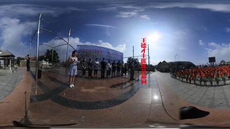 "VR视频——""写生中国""威海写生活动开幕式"