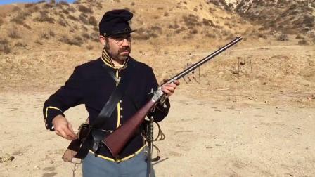 Eric with his Maynard Carbine