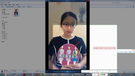 微信小视频制作教程:教你与抖音网红西瓜妹合拍(附AE模板)
