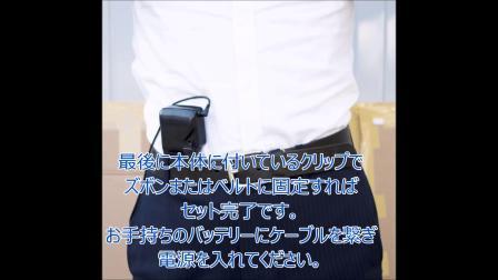【游民星空】昭和商会产品介绍