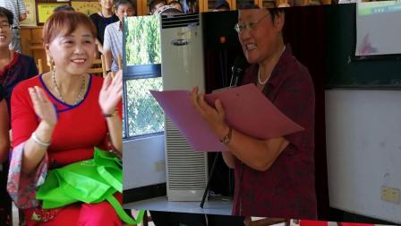 滨湖社区园乐读书会十三周年庆