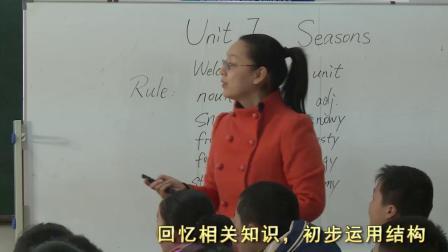 牛津译林版初中英语八上《Unit 7 Seasons Welcome to the unit》江苏盛飞