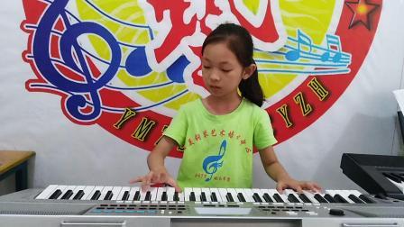 """《蓝猫淘气三千问》学员舒美心演奏电子琴考级二级曲目--""""雅美钢琴艺术培训中心"""""""