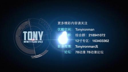 Tony无限游戏空间:Halo5实况(9)创世星