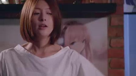 我在我的狐仙老婆 第一季 22截了一段小视频