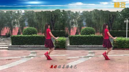 水蜜桃广场舞 致亲爱的自己 32步 背面