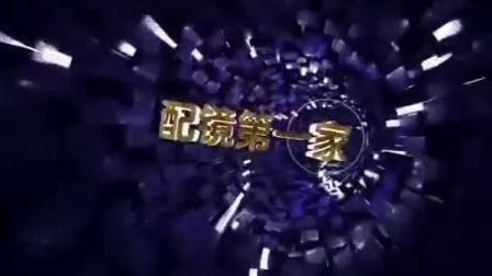 中榕眼镜世界杯  小饿草解毒茶