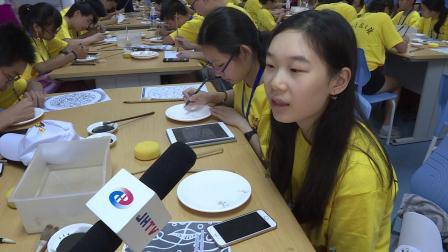 2018海外华裔青少年中国寻根之旅夏令营--重庆营活动剪辑