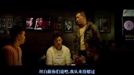 我在【香港喜剧片】飞虎出征_国语截了一段小视频