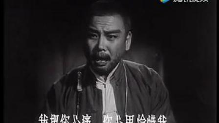 豫剧《人欢马叫》选段__宽他娘一句话刺痛了我_王善朴_常香玉演唱