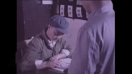 乡情(片段):田桂和翠翠想领证