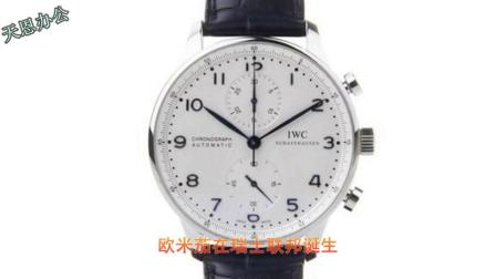 中国人心中最具影响力的十大手表品牌,第八个深入人心!