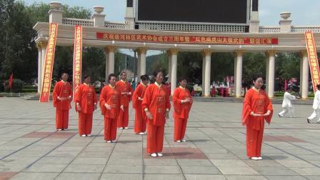 庆祝柴河林区武术协会成立三周年海林林区武术协会的表演