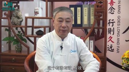 许国原讲座-肠癌的放疗和化疗