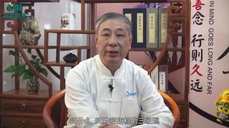 许国原讲座-肠癌的转移复发怎么判断