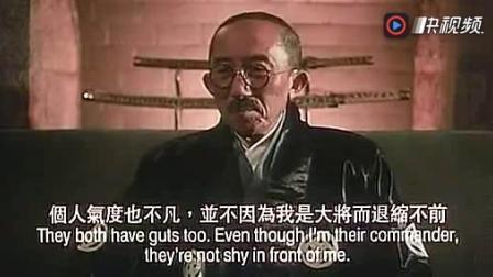 经典老电影:罪恶的战争1995年《黑太阳南京大屠杀》选段