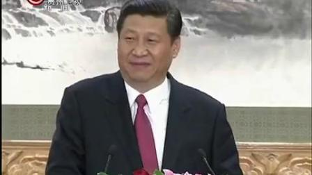 十八届中共中央政治局常委同中外记者见面  新闻全方位