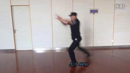 我在第一套军体拳教学视频截了一段小视频