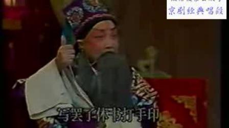 上世纪一场别具风格的京剧晚会