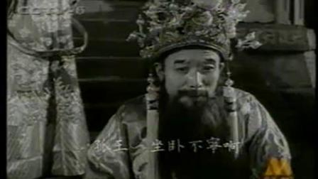 广东汉剧【齐王求将】下集