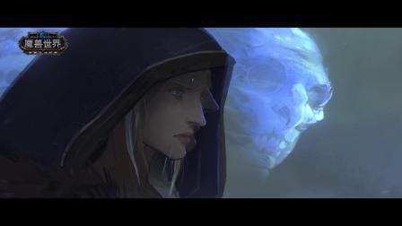 《战争使者:吉安娜》动画短片