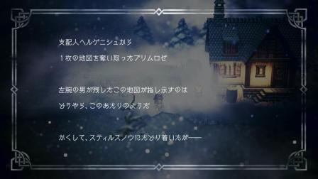 【玛露塔】八方旅人 44