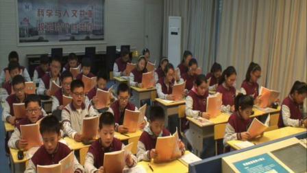 牛津译林版初中英语七上《Unit 3 Welcome to our school  Grammar》江苏方怀香