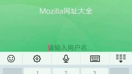 app导航