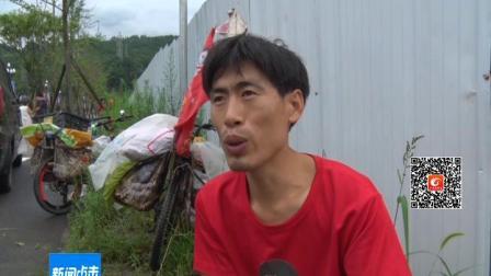 广元电视台:父子暑假骑行穷游,从四川到北京