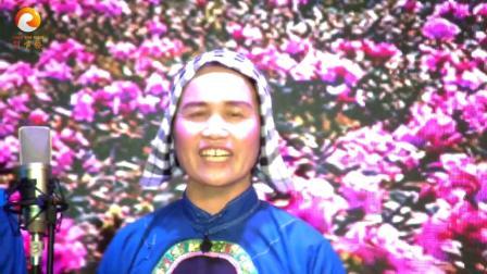 朗声僚:《月月花(贺州富川)》广西民族博物馆2013年畅享民歌决赛
