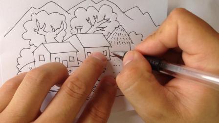 金龙手绘.简笔画农村风景