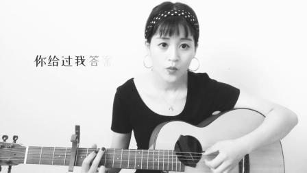 我们-陈奕迅。吉他弹唱