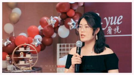「媛媛26生日狂欢派对」