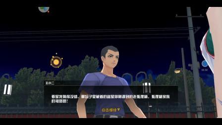 《中国惊奇先生》梦霜/第九集