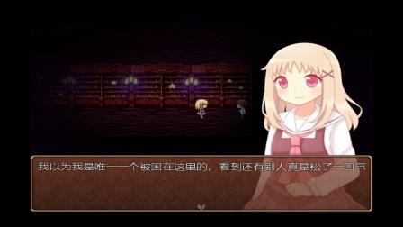 【小飞出品】《Aria's Story》阿丽雅的故事巨慌实况EP2  果然这种游戏我还是只能花式秀死法