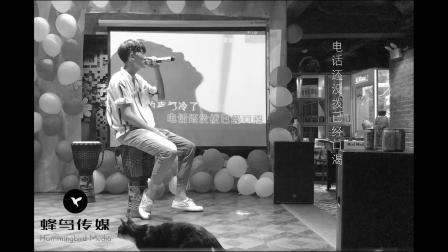 刘宇星 - 走马MV