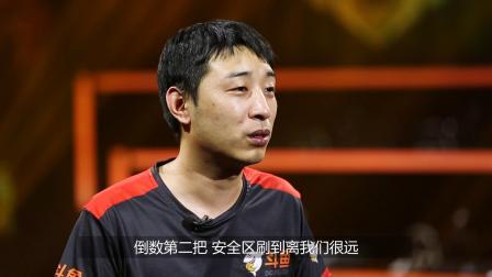 2018 QGC绝地求生邀请赛第二日采访片