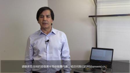 介绍首款符合WPC Qi标准的15 W无线充电方案