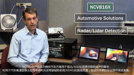 NCP16x 和NCV816x高电源抑制比(PSRR) LDO 稳压器简介