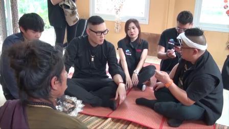 www.tanhu.net 加拉信第6章 - 尸油术