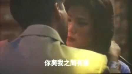 我在任达华 刘青云《湾仔之虎》1994截了一段小视频