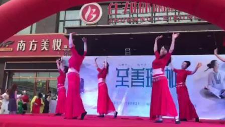 德惠至善瑜伽美女会员表演肚皮舞缥缃醉2018724